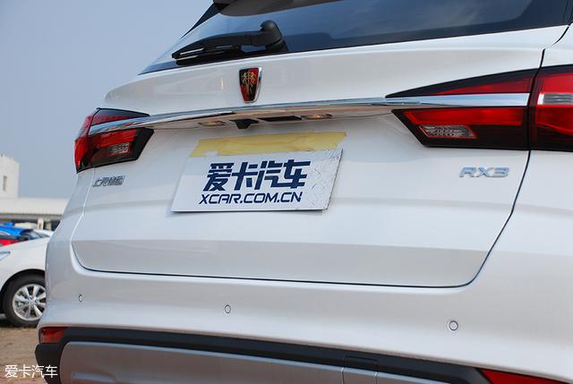 上汽荣威2018款荣威RX3
