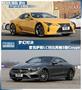 梦幻对决 雷克萨斯LC对比奔驰S级Coupe