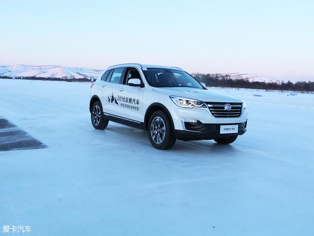 汉腾汽车牙克石冰雪体验