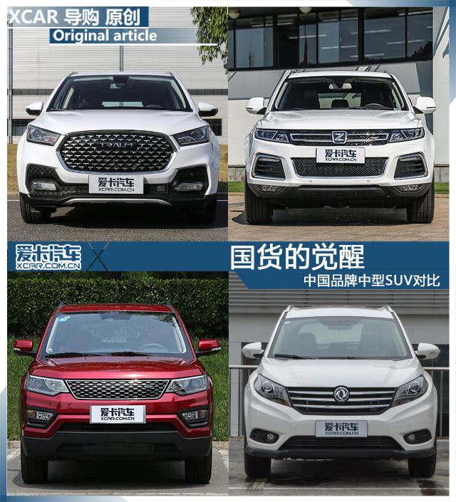 中国品牌中型SUV