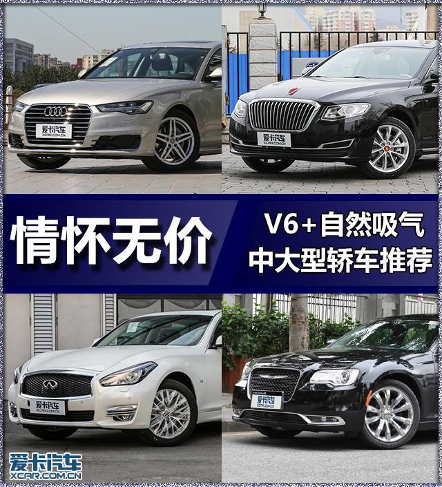 V6自然吸气发动机