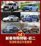 新春导购特辑-初二 双涡轮增压车型推荐