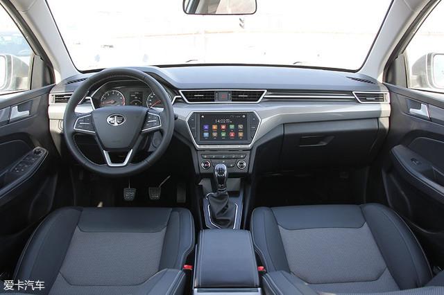 骏派A50 1.5L 手动智联豪华型