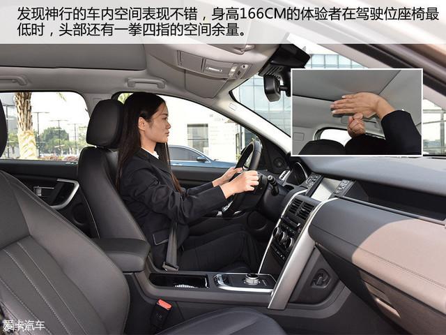 豪华品牌中型SUV推荐