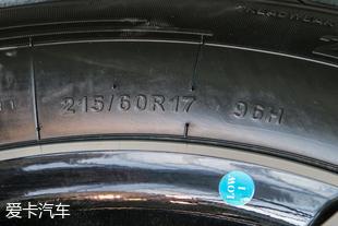 爱卡实拍新一代海马S5