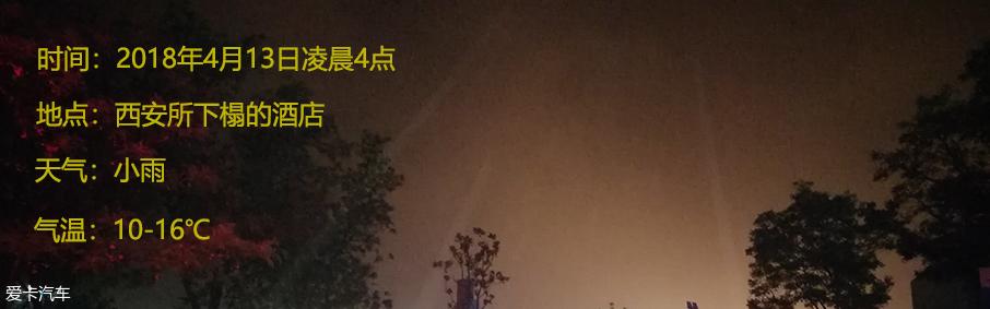 江西五十铃;牧游侠;中国国家地理;林芝行摄之旅