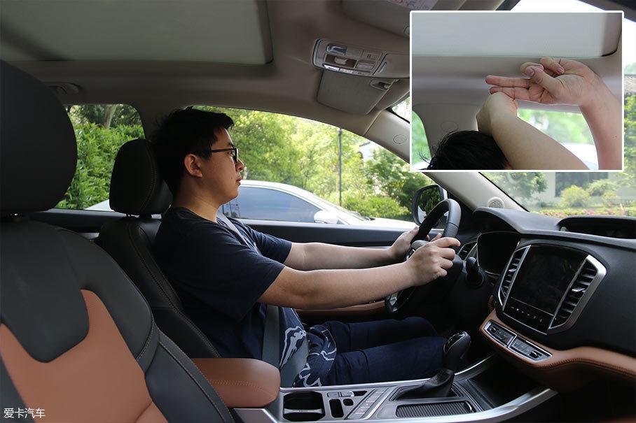 新远景SUV