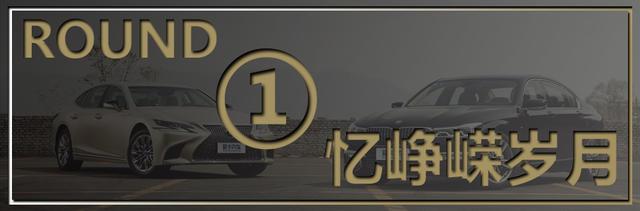LS对比7系