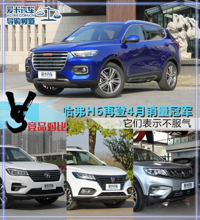 中国品牌紧凑型SUV对比