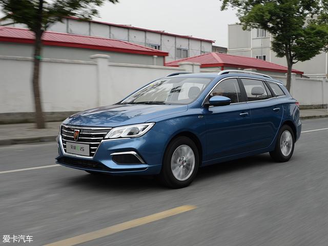 新能源车;荣威Ei5