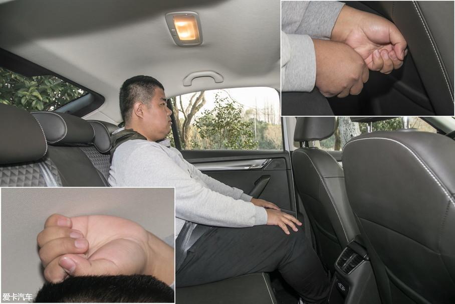保持前排座椅位置不变,同一体验者来到明锐的后排,此时头部剩余空间同样为一拳,腿部剩余空间为两拳。
