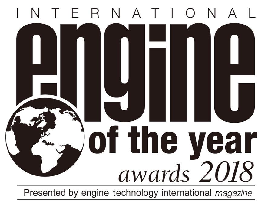 年度国际发动机评选(International Engine of the Year)是全球最具公信力的汽车类评选之一。