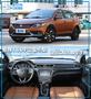 推荐1.5L手动豪华型 骏派CX65购车手册