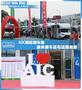 AIC国际房车展 原来房车还有这些类型