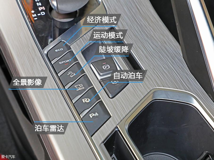 缤越的换挡杆后方设有一列按键,用来控制驾驶模式选择、全景影像、自动泊车等功能。