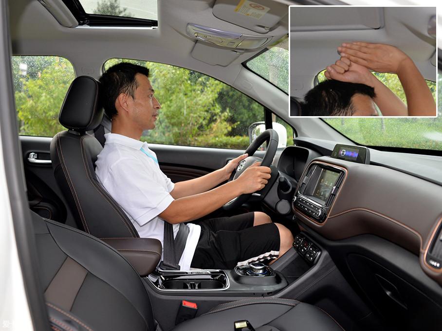 体验者身高170cm,将前排座椅调至最低且合适位置时,此时头部剩余空间为一拳四指。