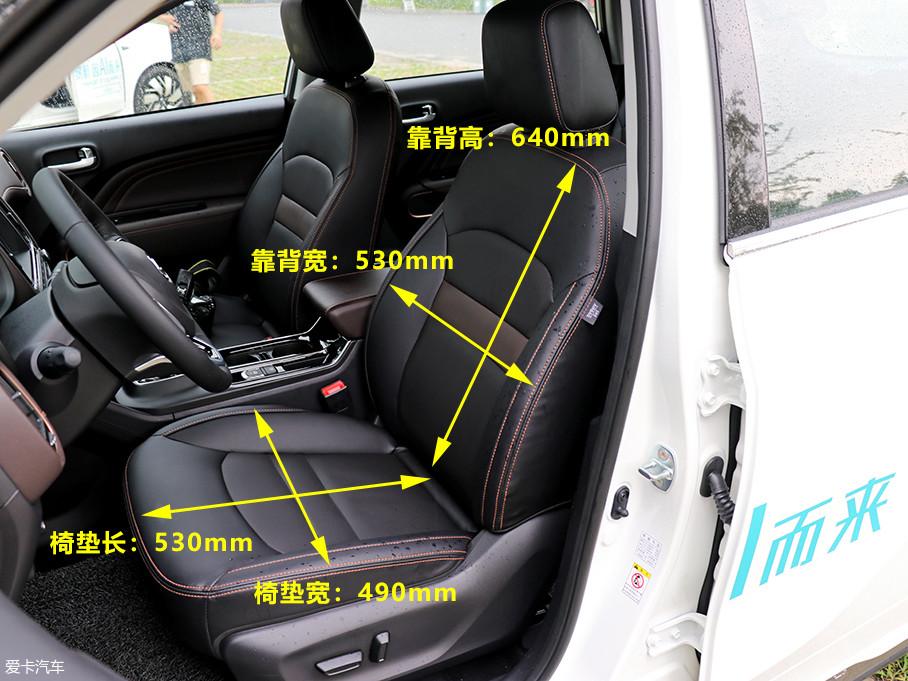 GE3的前排座椅采用真皮材质包裹,椅垫填充物适中,靠背的侧翼提升了整体的包裹性,电动调节座椅的方式则提升了便捷性。