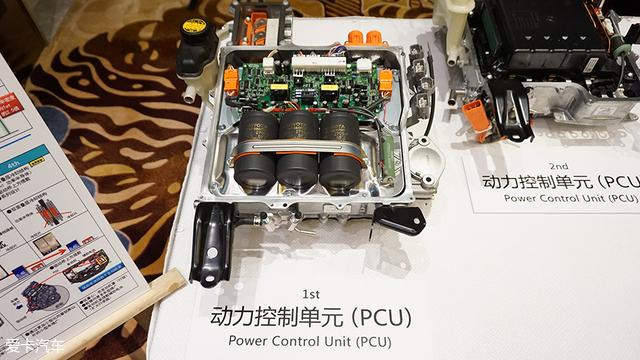 丰田电动化之路