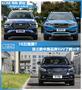 10万预算? 这三款中国品牌SUV了解一下