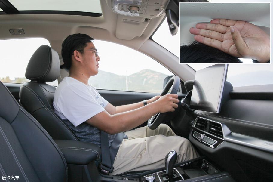 爱卡汽车试驾全新一代宋DM