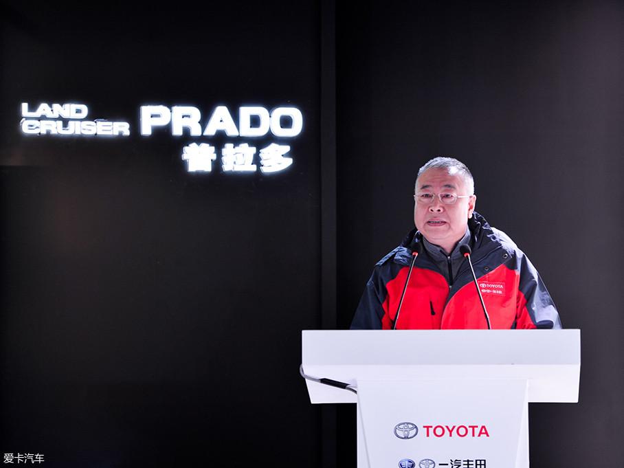 一汽丰田汽车销售有限公司副总经理刘振国先生出席了此次一汽丰田越野英雄会的启动仪式。