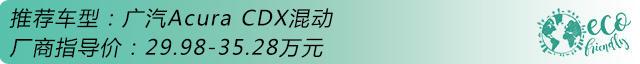 日系豪华品牌混动SUV推荐