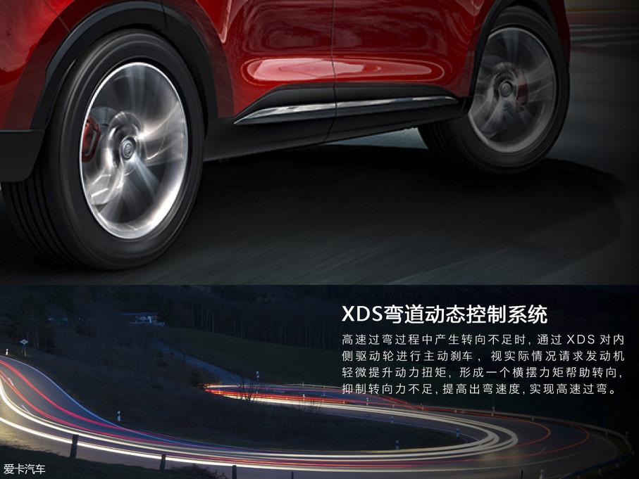 """名爵HS全系均配有XDS弯道动态控制系统,这个高端名词好像在国产高尔夫GTI上见过。其实它的工作原理就类似于我们常说的""""电子差速锁"""",即在车辆过弯时调整前桥的动力输出,使外侧车轮动力大于内侧,形成向心力矩以抑制转向不足。"""