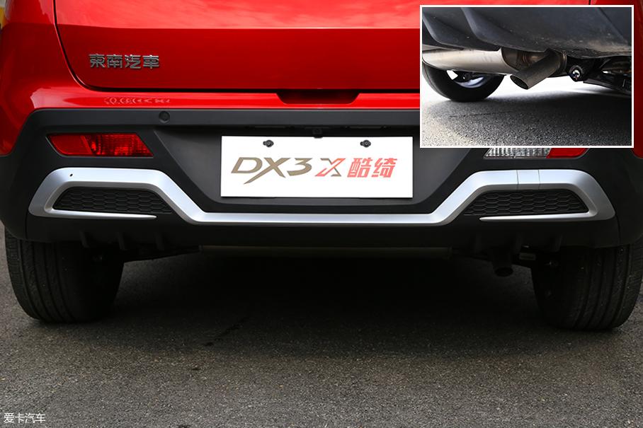 爱卡试驾DX3X 酷琦