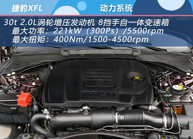 爱卡试驾新款捷豹XFL