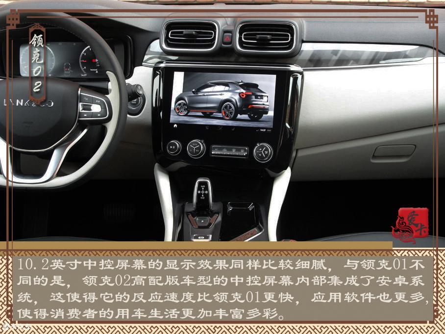 20万元紧凑型SUV推荐