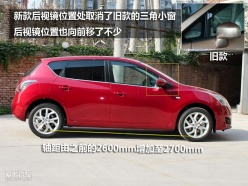 东风日产 2011款骐达