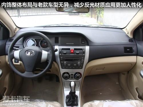 长城汽车 2012款腾翼c30