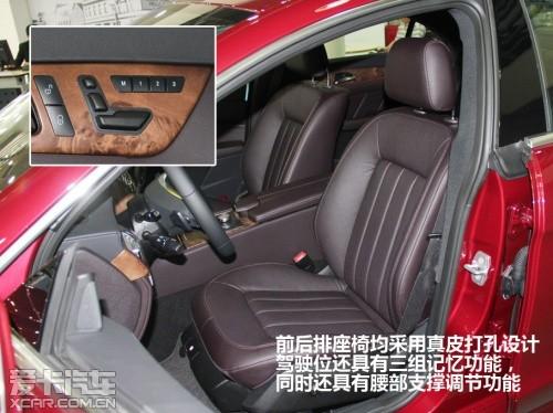 奔驰cls350北京最低价格 奔驰cls300多少钱 高清图片