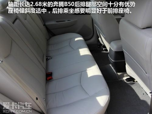奔腾 2012款奔腾B50 -22