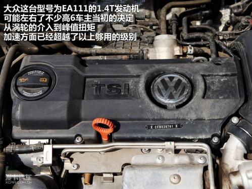 东风标致 2010款标致307三厢