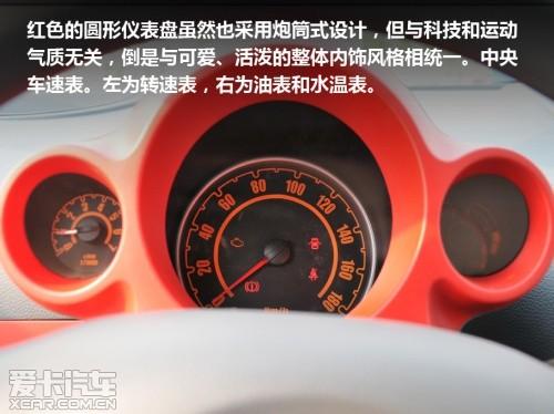 江淮油表接线图