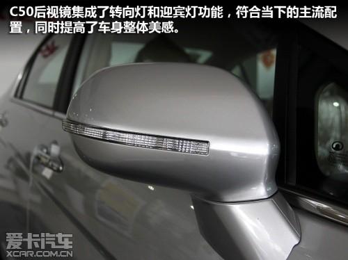 长城汽车大灯调节位置图解