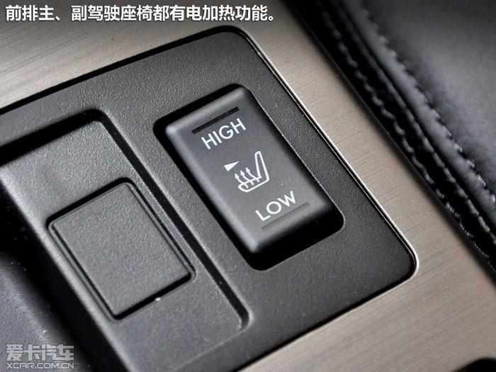 汽车 斯巴鲁/2012款斯巴鲁力狮 (114/129)