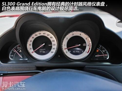优雅代价高昂 爱卡实拍2011款奔驰SL300