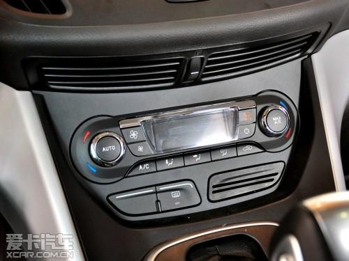 【翼虎配备的双区恒温自动空调】-20万元四驱SUV推荐 长安福特翼虎高清图片