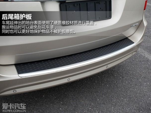 豪华美式MPV 爱卡测试克莱斯勒大捷龙
