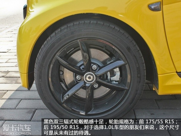 smart2013款smart fortwo