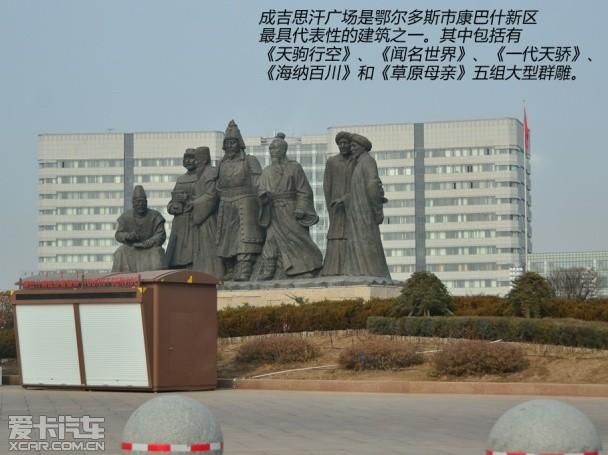 华泰汽车中国商道之旅第二季