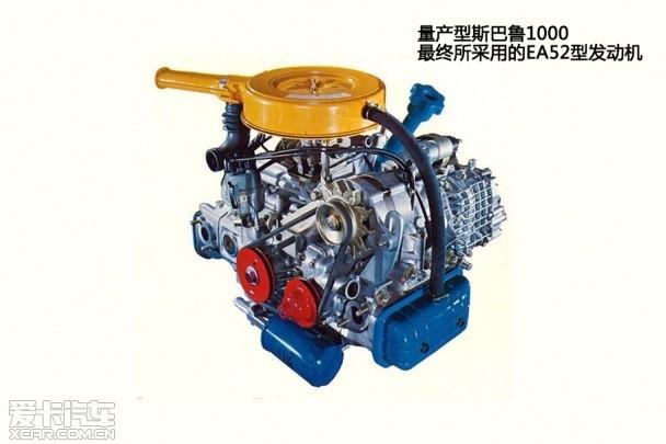 """本田元光的回忆中所提到的""""三个方案"""",其一是传统的直列四缸发动机图片"""