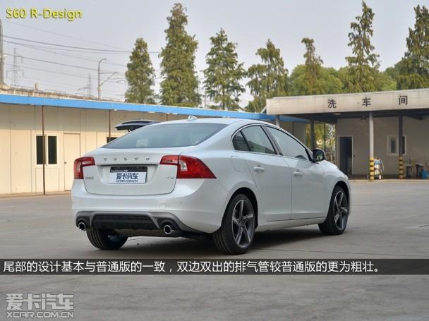 沃尔沃S60 R-Design