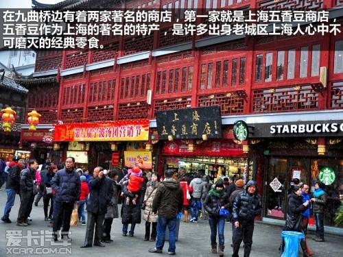 蛇年春节间爱卡汽车带您逛上海城隍庙