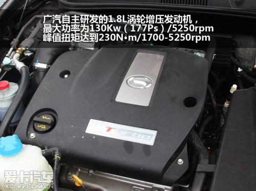 试驾;广汽传祺;GA5;GS5