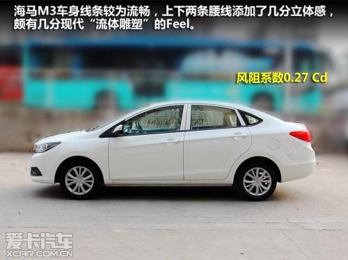 预计售价6.9万 爱卡实拍海马M3低配车型高清图片