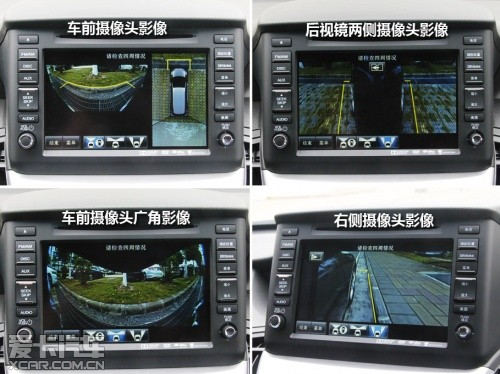 体验2013款奥德赛全视行车系统