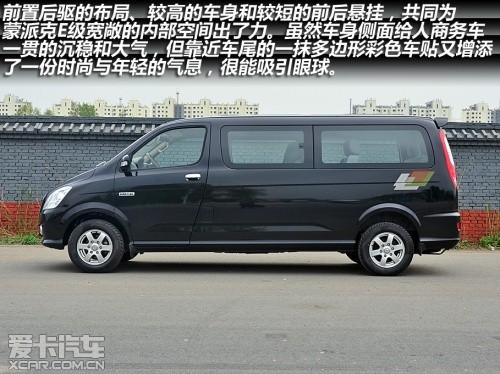 福田汽车mp-x蒙派克e级的外后视镜集成了转向灯并且具备电高清图片